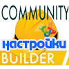 community-builder-nastr